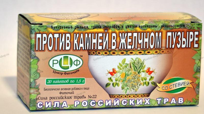 Трава камнеломка в аптеках