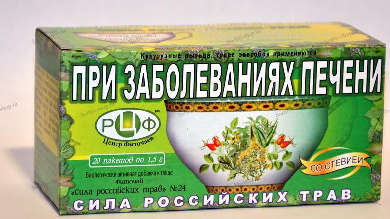 Курс лечения печени травами