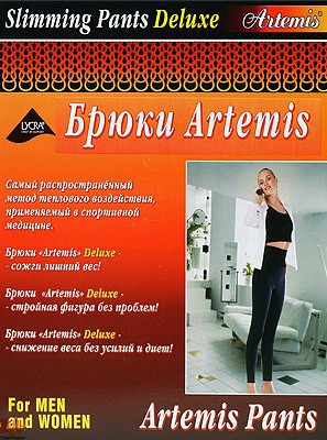 Брюки Artemis Deluxe Доставка