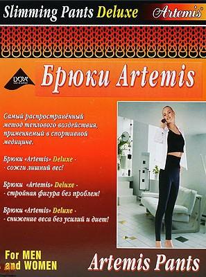 Брюки Artemis Доставка
