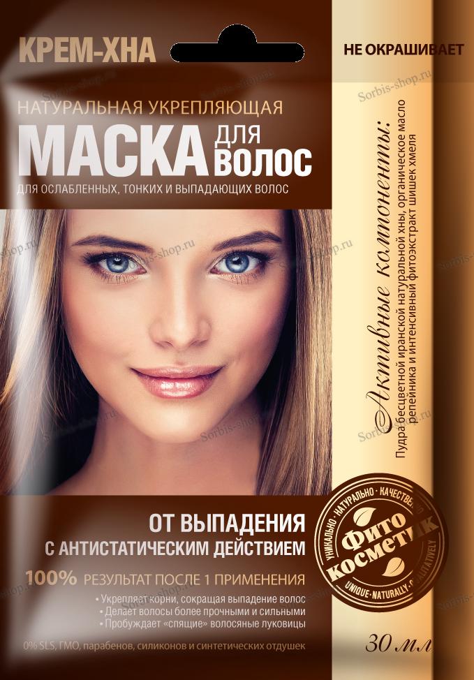 Купить масло для волос marocco olioseta